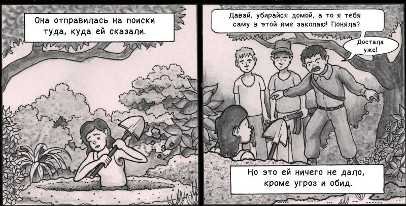 enrike33