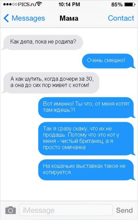smsmom7