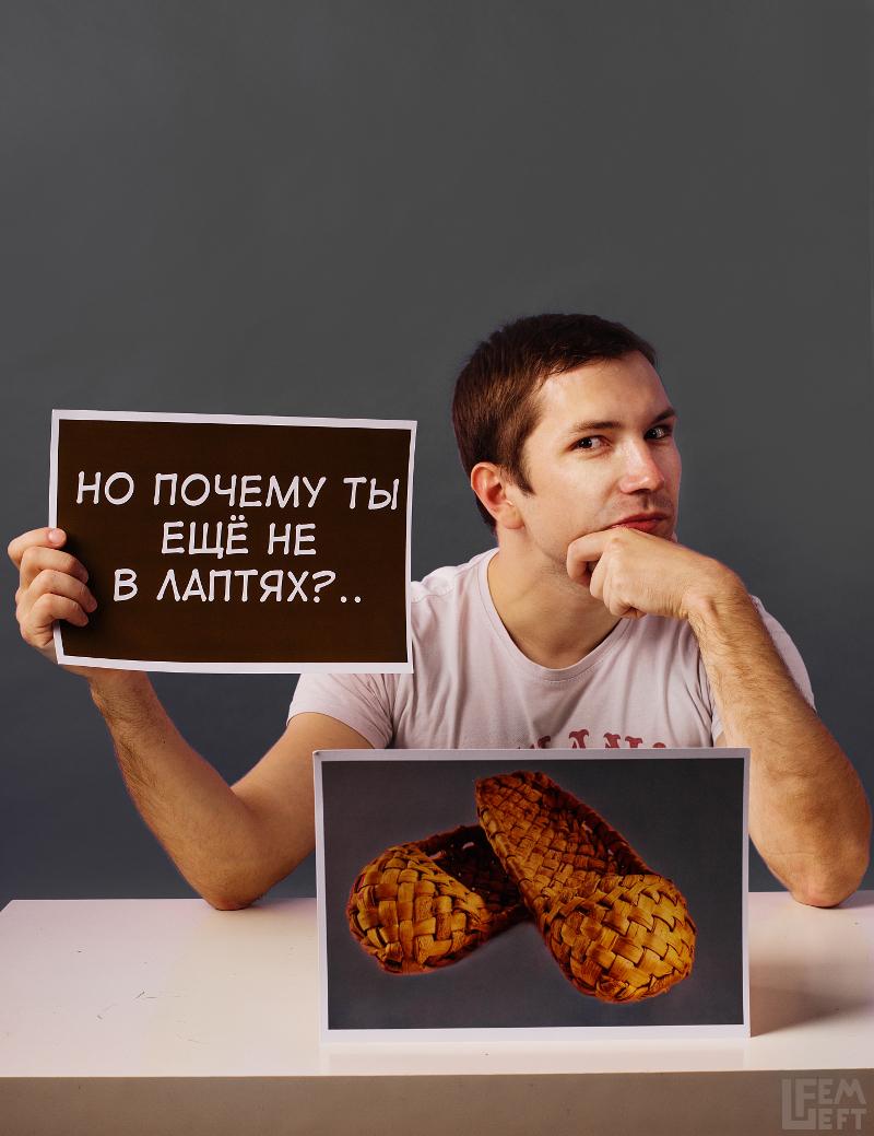 12man