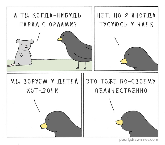 pdljan01
