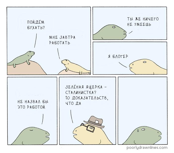 pdljan09