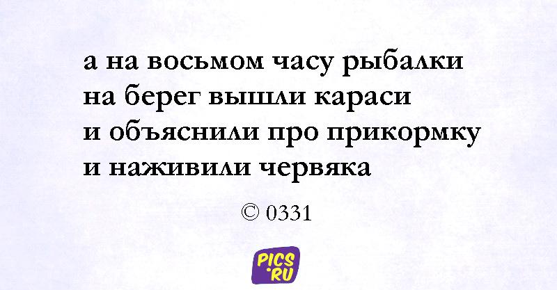 pirany15