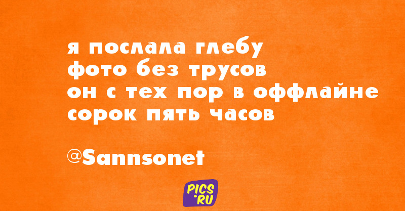 pir15