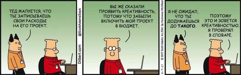 19029515_10155347359378904_1967341639551379007_n.png
