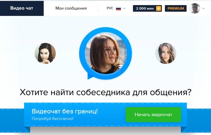 сети сайте друзья на знакомств