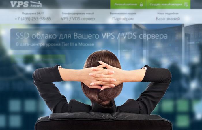 Качественный хостинг для женского сайта.