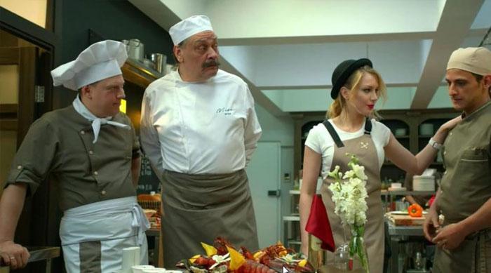 В основе сюжета - истории дружного коллектива ресторана Клот Монэ.