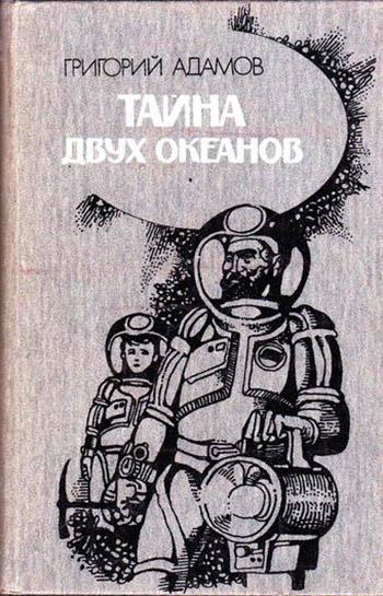 Космическая фантастика книги torrent