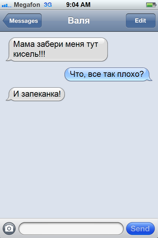 -авто школа ки: