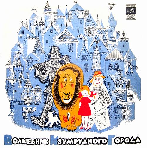 oblozhki1-front (1)